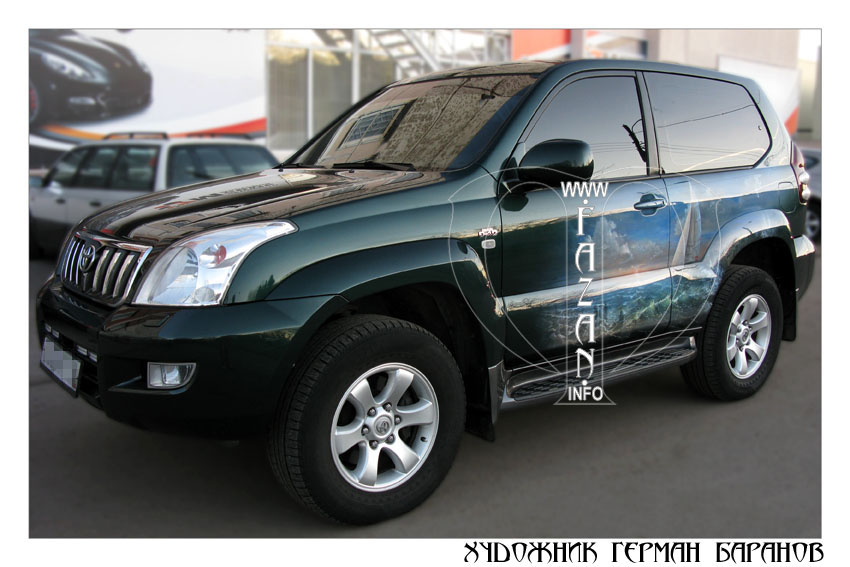 Аэрография на автомобиле Toyota Land Cruiser Prado. Яхта.  Фото 03.