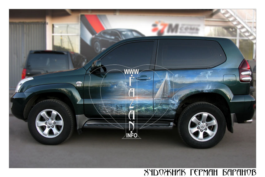 Аэрография на автомобиле Toyota Land Cruiser Prado. Яхта. Фото 01.