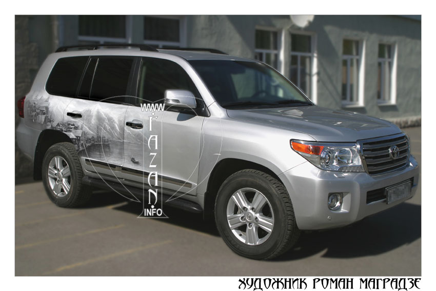 Аэрография на серебристом автомобиле Toyota Land Cruiser 200. Фото 01.